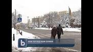 София с нови туристически маршрути