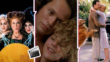Топла чаша какао, меко одеяло и куп култови есенни филми, които да гледаме отново