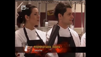 Hовата задача в Lord of the Chefs - 17.03
