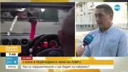 """НАГЛО НАРУШЕНИЕ: Младежи шофират в пешеходната зона на Ловеч, """"похвалиха се"""" в мрежата"""