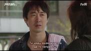[easternspirit] Ex-girlfriend`s Club (2015) E04 1/2