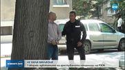 Адвокатите на задържаните служители на РЗОК: Те не знаят откъде са