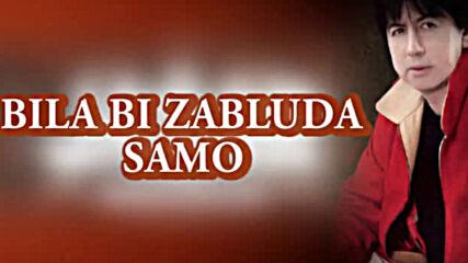 Jasar Ahmedovski - Ljubav Bez Ljubavi - (lyrics Video) - (audio 2007).mp4