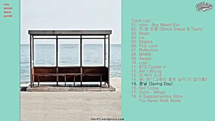 [full Album] Bts - You Never Walk Alone