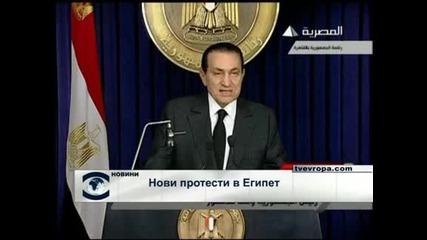 Нови протести в Египет
