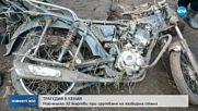 Язовирна стена се срути в Кения, 32 са загинали