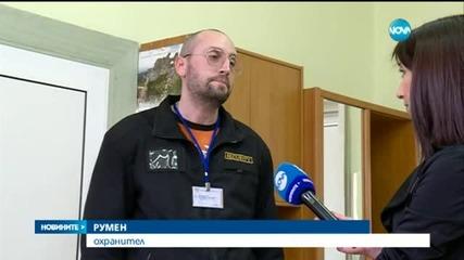 Баща наби две деца в класна стая в Плевен