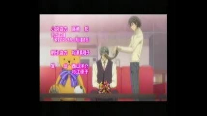 Junjou Romantica 2 - 12 Final Part 3