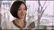 (бг превод) Жена, която все още иска да се омъжи Епизод 2 част 2