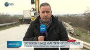 Затвориха път до Пловдив заради обърнат камион