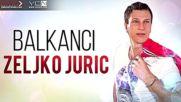 Премиера!!! Zeljko Juric - 2016 - Balkanci (hq) (bg sub)