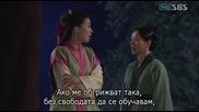 Seo Dong Yo (2006) Е07 2/2