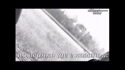 Две лъжи - Антонис Ремос (превод)
