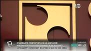 Депутатите обсъждат корекциите в бюджета - Новините на Нова