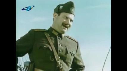 Български Филми - Тримата от запаса ( част 1 )