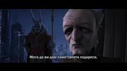 Starwars the clone wars Войната На Клонингите S06e06 бг субтитри