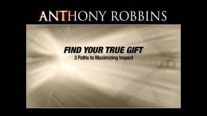Тони Робинс - намери истинската си дарба ( превод на български)