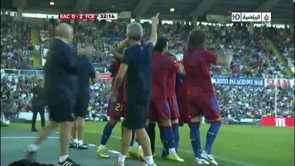 Расинг Сантандер - Барселона 0:3 - Гол на Иниеста!