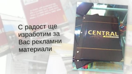 Книжарници Миртани - всички са доволни!