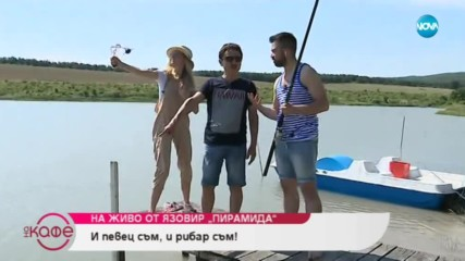 Милко Калайджиев лови риба - На кафе (18.06.2019)