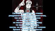Lil Wayne - Fingers hurting [бг Превод]