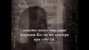 Рони Джеймс Дио и Ингви Малмстийн - Мечтай и Превод) Vbox7