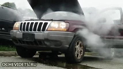 Унищожаване на автомобил ...