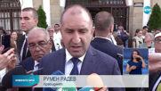 Президентът заяви, че няма да прави собствена партия