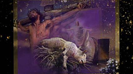 Isus calvarul a urcat