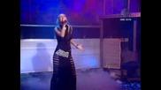 Камелия - Ти Не Спря (на живо)