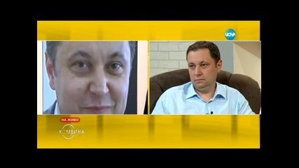"""Яне Янев пред детектора на """"хвани ме, ако можеш"""""""