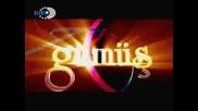 Gumus Soundtrack - музичката от 126 еп. когато инджи отиваше на година в къщата на Шадоолу