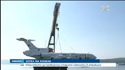 Самолет се превърна в луксозно жилище - Новините на Нова