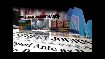 Аномалия видео трейлър