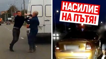 Насилие на пътя: Шофьор наби друг на светофар в София