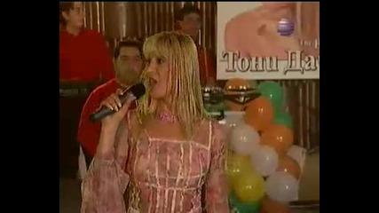 Toni dacheva - звезди ли искаш да ти свалям