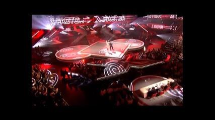 X Factor кастинг