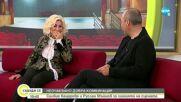 Силвия Кацарова и Руслан Мъйнов с нова комедийна постановка
