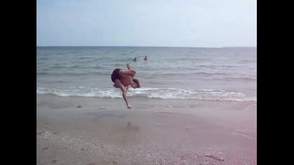 Gog - Little Beach Tricks