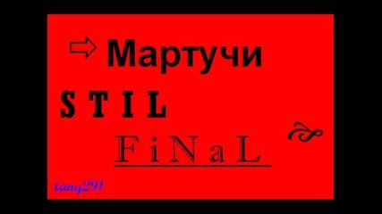 Мартучи - Stil final