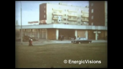 Sofia, Bulgaria 1977 жк.свобода
