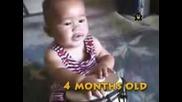 Много Смешни Бебета, Ама Много