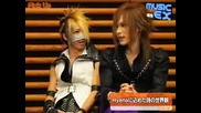 The Gazette - Reita And Uruha Interview