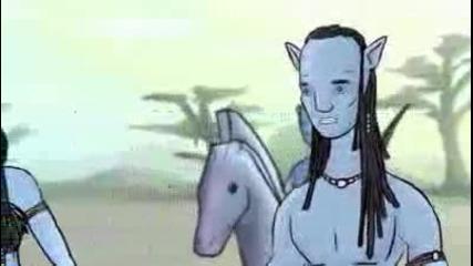 Как трябваше да завърши Avatar