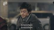 Бг субс! Flower Boy Next Door / Моят красив съсед (2013) Епизод 3 Част 1/3