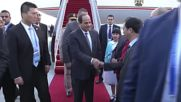 China: Egypt's Sisi lands in Hangzhou for G20 summit