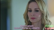 Черна любов Kara Sevda еп.11_1 Бг.суб.