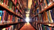 10-те най-големи библиотеки в света