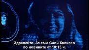 Доктор Кой 3x03