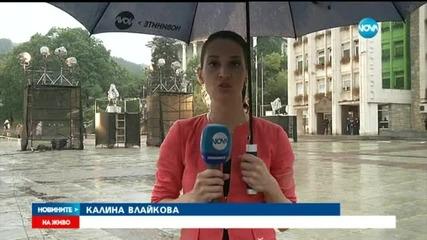 България склони глава пред героите от Шипка